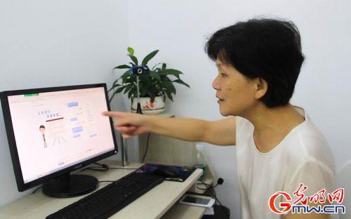 江西定南互联网远程问诊平台逐步形成分级诊疗格局