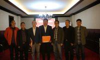中国投资协会海合会西南办事处再添战略合作伙伴