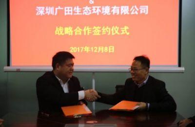 深圳广田生态环境联手中国投资协会海合会西南办事处