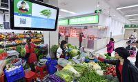 中国已进入无现金社会 手机当钱包令美国人惊讶