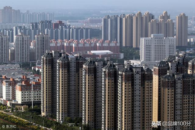 高房价买不来人民幸福感,钢筋水泥创造不出科技强国实力