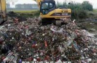 环保产业仍任重道远,江苏泰兴一企业偷埋八千吨危险废物