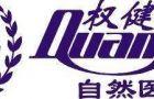 天津市成立联合调查组进驻权健集团,公众期待没有地方保护的调查结果