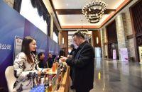 国际健康生活目的地抚仙湖论坛即将在云南隆重召开