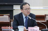 鲁政委谈我国绿色金融:顶层架构清晰 信贷制度完备