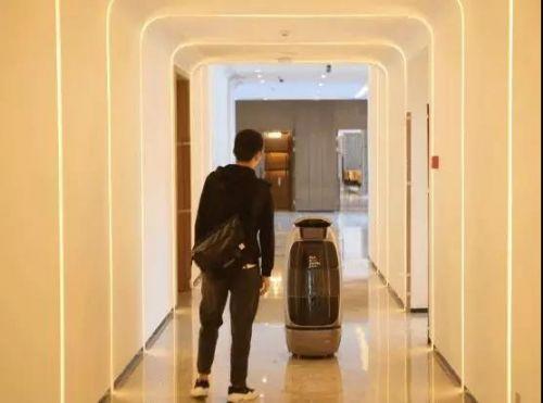 未来酒店4