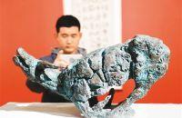 法籍华人艺术展在京开幕