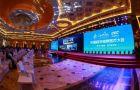 国家健康医疗大数据应用示范工程落地海南  中国电子助力海南数字经济发展