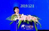 关注眼健康  2019近视科学防控博鳌宣言发布