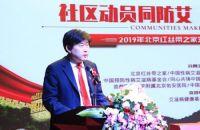 北京红丝带之家等单位发起成立红丝带联盟集合社会力量抗击艾滋病