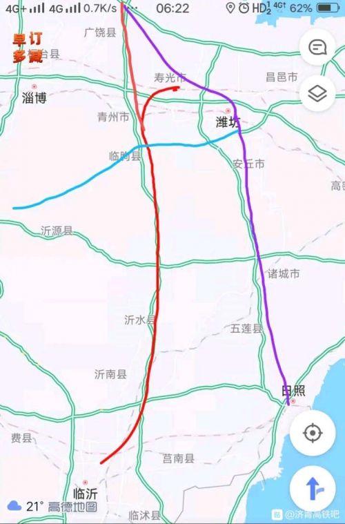 济青高铁东线