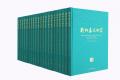 《我们春天回家》中国书画名家主题创作作品集出版发行